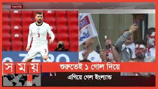 ২ মিনিটের মাথায় লুকসোর গোল | Italy VS England | Euro Cup |  Somoy Sports