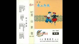 Chinese Music - Dizi - Flowers Blossom in Warm Spring 春暖花开