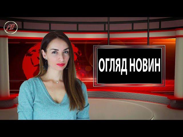Коронавірус в Україні   Останні новини: нові захворювання, церква і карантин, Верхновна Рада