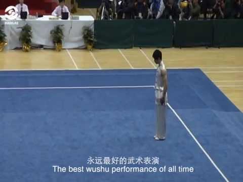YANG YU HONG The Best Wushu Performance Of All Time