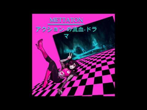 アクション - ドラマ - Mettawave - Death by Glamour Vaporwave