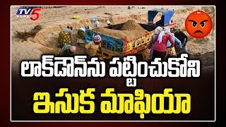 Sand Mafia in Telangana LockDown Period | Huzurnagar, Nalgonda | CM KCR | KTR