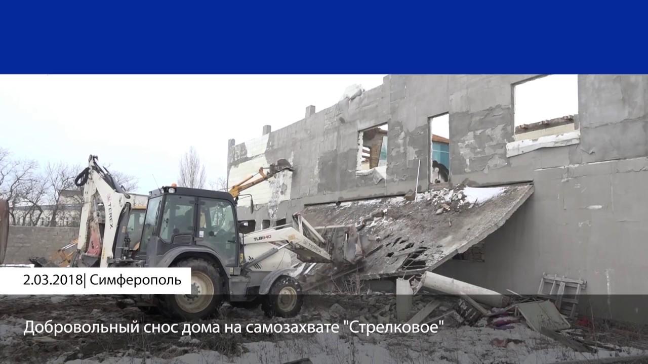 Ооо «промснаб-крым», севастополь предлагаем качественный новороссийский цемент пц 500-д0, пц 500-д20 расфасованный на.