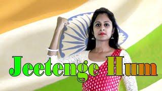 Jeetenge Hum INDEPENDENCE DAY DANCE Dhwani Bhanushali   Bhushan Kumar