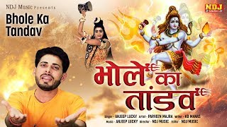 free mp3 songs download - Mahri kawad sabse top prem mehra