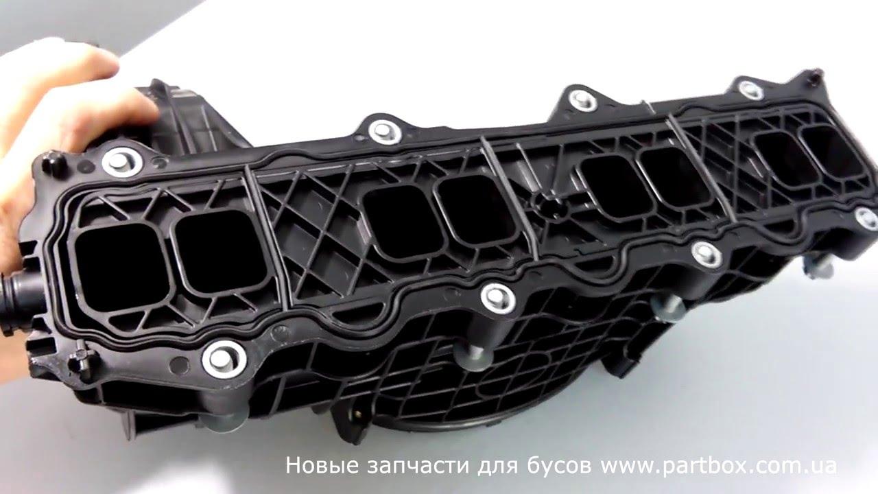 Новый оригинальный впускной коллектор Мерседес 2,2 OM651 мотор