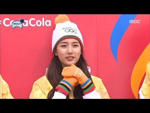 [Infinite Challenge] 무한도전 -Suzy, Parkmyungsoo true education 'first love^^♡' 20171125