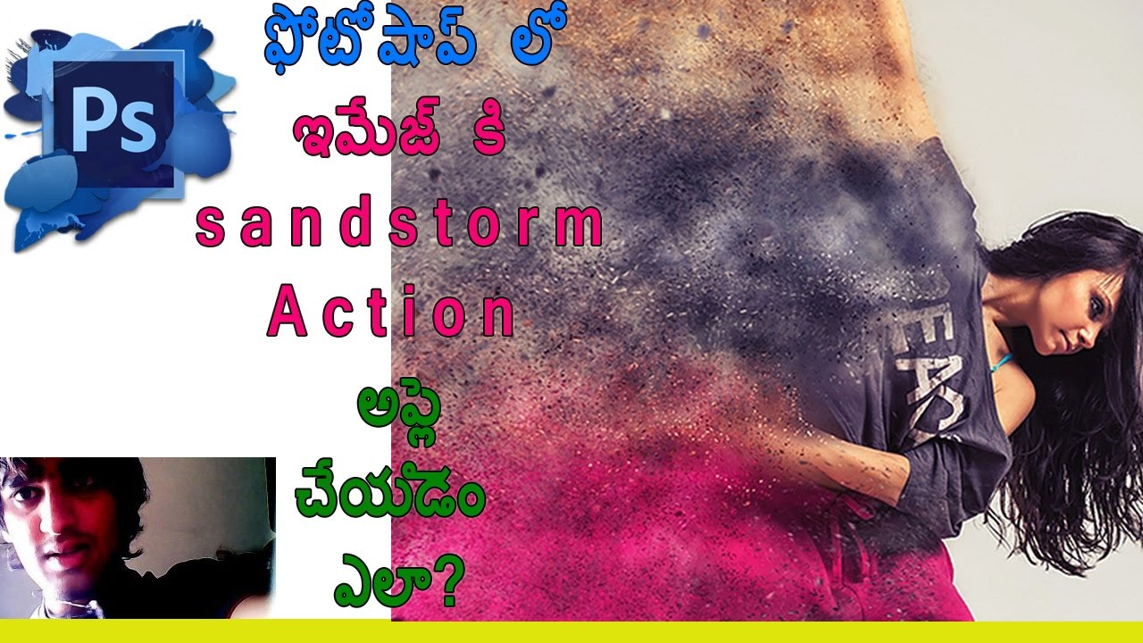 Photoshop tutorials in telugu sandstorm action in photoshop photoshop tutorials in telugu sandstorm action in photoshop photoshop actions baditri Images