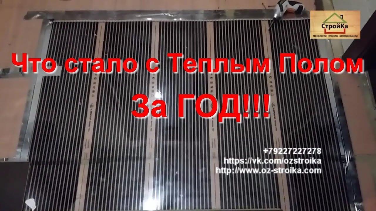 Холодильники Samsung RL46 NO FROST Обзор - YouTube