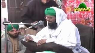Shan e Sihab o Ahle Bait Wakeel e Attar Haji Azhar Attari By  MODREN SOUND 0300 7123159