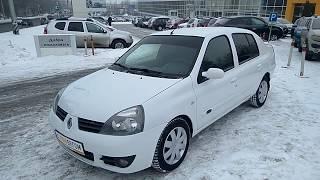 Купить Renault Symbol (Рено Симбол) 2007 г.  с пробегом бу в Саратове. Элвис Trade-in