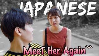 Ketemu CEWEK JAPAN KaWaii Lagi | JudoTwins