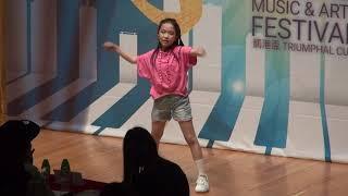 第6屆全港學界舞蹈音樂藝術節 凱港盃 2018_個人舞蹈