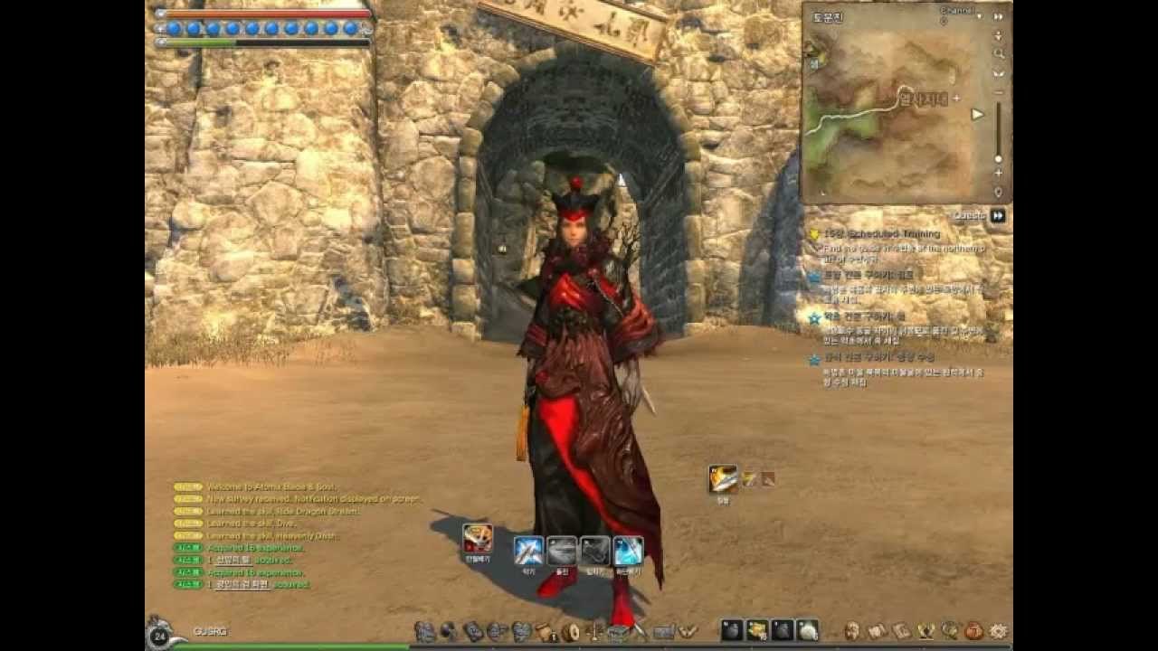 Blade soul cbt 2 exploring the world 1 the desert map youtube blade soul cbt 2 exploring the world 1 the desert map gumiabroncs Choice Image