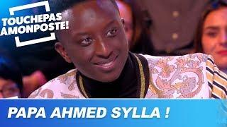Ahmed Sylla : papa d'une petite fille !