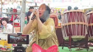 민들레 미아리 고개 여보~~ 백암 백중문화제 초청주간공…