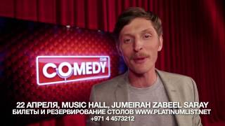 Russian Comedy Club in Dubai