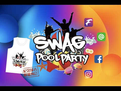 SWAG POOL PARTY