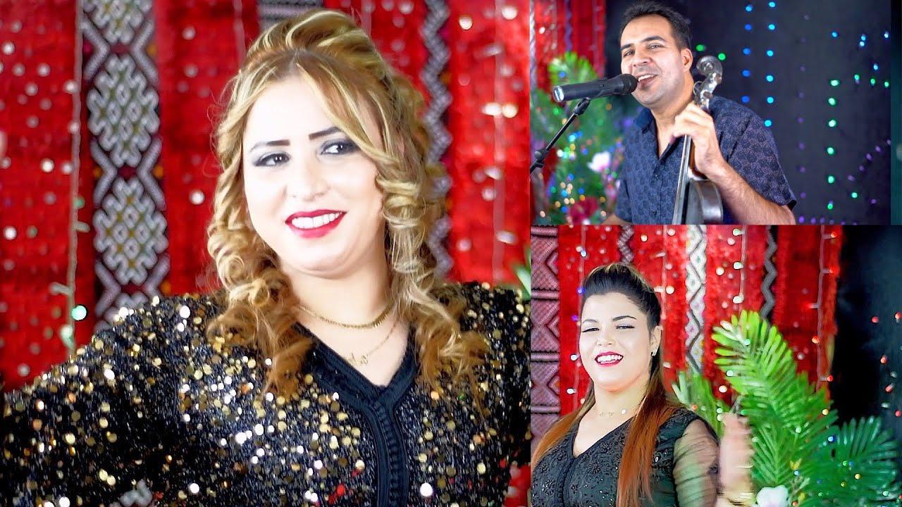 Lamia El Meknassia & Abdelaziz Bajtit - Ayi tguit a rayinou