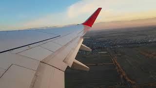 Полёт бишкек-москва АAiramanas