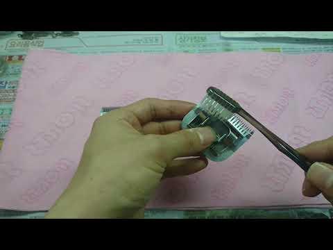 Clipper blade clean - 클리퍼 날 청소(펫공작소)
