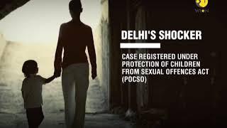 Delhi: 4-year-old assaults girl in school