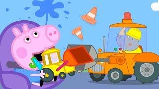 Свинка Пеппа на русском все серии подряд 🚜 Ремонт дороги 🚧 Мультики