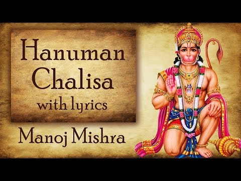 Hanuman Chalisa Full Lyrics - Jai Hanuman Gyan Gun...