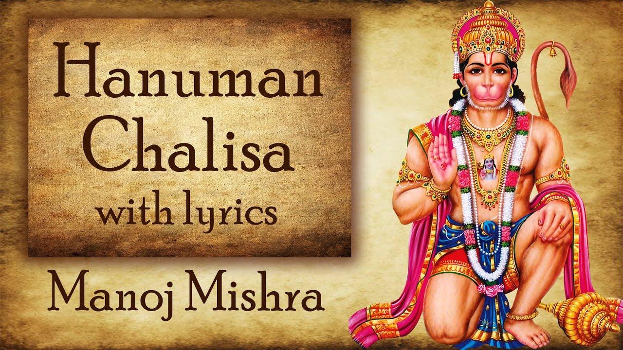 Hanuman Chalisa Full Lyrics - Jai Hanuman Gyan Gun Sagar | Manoj Mishra  Bhajan | Hanuman Jayanti