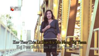 Hiav Txwv Quas Karaoke from Dej Nag 2 Karaoke Music Video - KAUJ TOOG NPAB - NOW AVAILABLE