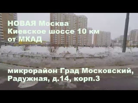 Продажа готовых квартир в новостройках Москвы и