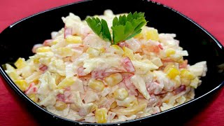 Салат Лямур. Салат из крабовых палочек с кукурузой. Вкусный рецепт крабового салата
