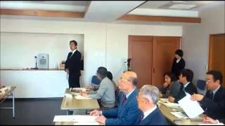 三浦市社会福祉協議会 評議員会