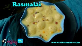 How To Cook Rasmalai In Telugu  రసమలై తయారీ .:: By Attamma Tv ::.