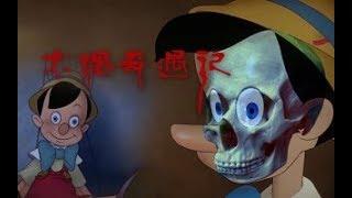 【电影有毒】暗黑童话《匹诺曹》,空巢老人深夜喜得贵子!