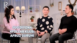 Обложка Sug Diyona Ayollar Klubi Afruz Guruhi Сугдиёна аёллар клуби Афруз гурухи