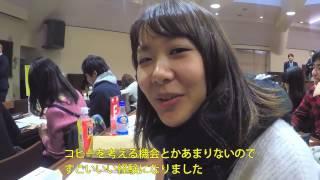 モスバーガー公式YouTubeチャンネル☆ 2017/2/11に明治学院大学で実施し...