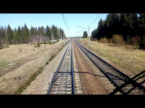 Следование поезда по неправильному пути.