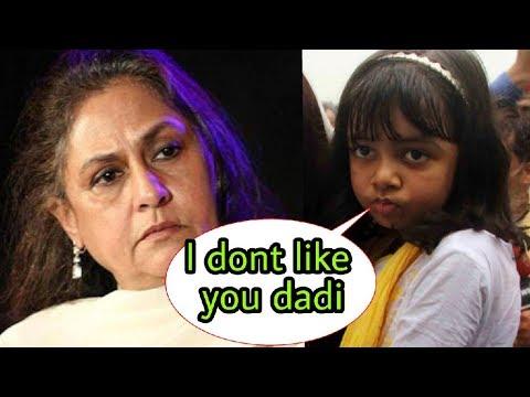 OMG ! Aishwarya Rai's daughter Aradhya bachchan dont like grandma Jaya Bachchan at all |Shocking