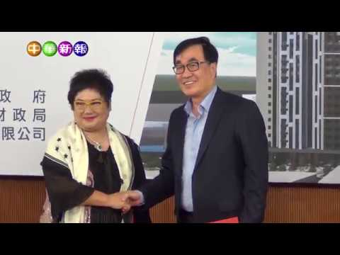 捷運鳳山國中站周邊公辦都更簽約 李四川:改善市容、提供青年住宅