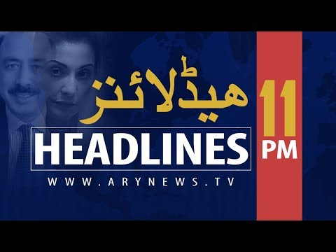 Headlines | ARYNews | 2300 | 15th July 2019