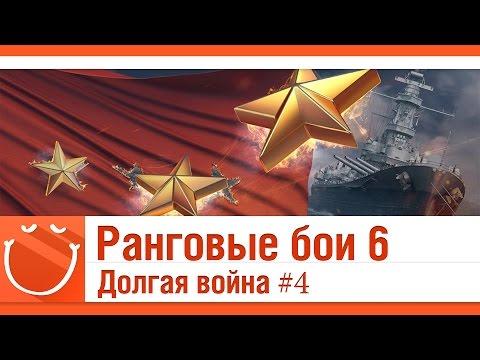 Онлайн игры Война 1941-1945, Стрелялки бесплатно