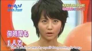 Cartoon KAT-TUN 2007.10.31 [ep.31] 堀北真希 堀北真希 動画 17
