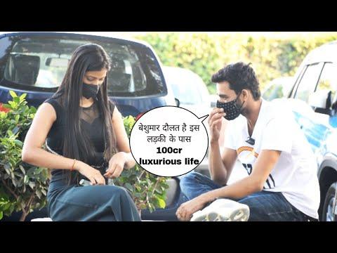 बेशुमार दौलत है इस लड़की के पास 100cr luxurious lifestyle  टक्कर prank | Vivek golden