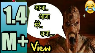 Creature 3D funny dubbed video|| All are fighting with a mad Ghost👻 # humdinger group (part -2)