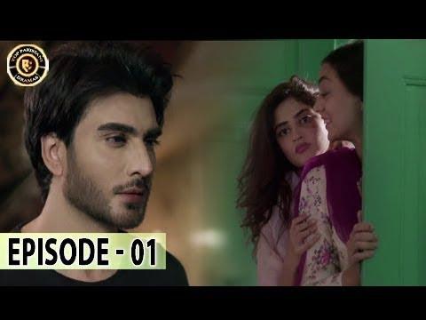 Download Noor Ul Ain Ep 1 - Sajal Aly - Imran Abbas - Top Pakistani Drama