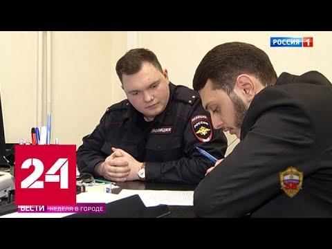 Перекрывший Новый Арбат рэпер отделался штрафом - Россия 24