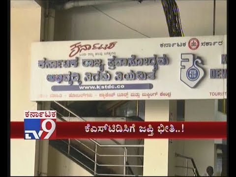 KSTDC not Paid Due Bill More Than 1.75 Cr, Contractor Filed Petition in Court
