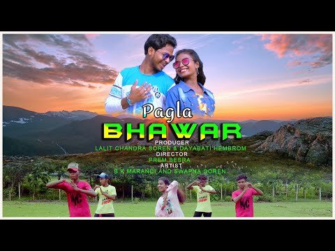 Santali Video Song - Pagla Bhawar