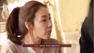 """최지우의 딜리셔스 코리아 - """"choi ji-woo"""